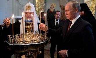 Τον «πόνεσε» τον Πούτιν το αυτοκέφαλο της Ουκρανικής Εκκλησίας
