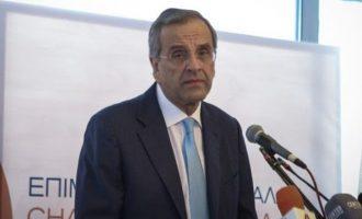 Ο Σαμαράς παρίστανε τον «Μακεδονομάχο» στην Καβάλα – Απέκρυψε ότι το 2014 έδωσε το όνομα «Μακεδονία» (βίντεο)