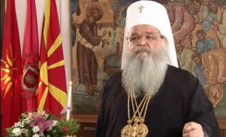 Όταν το Πατριαρχείο Μόσχας στήριζε το αυτοκέφαλο της «Μακεδονικής» Εκκλησίας