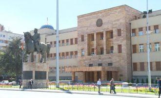 «Η Μακεδονία άλλαξε το όνομά της» μεταδίδουν τα διεθνή ΜΜΕ
