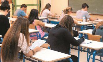 Όλα όσα αλλάζουν στο Λύκειο τη φετινή χρονιά – Πώς θα γίνουν οι εξετάσεις