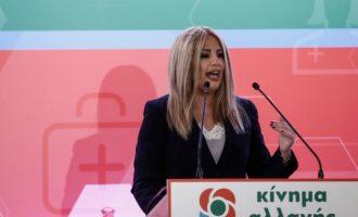 Γεννηματά: Είμαστε το προοδευτικό ρεύμα απέναντι και στη ΝΔ και τον ΣΥΡΙΖΑ