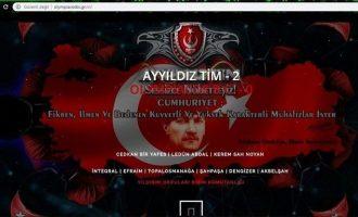 Tούρκοι χάκερς «χτύπησαν» δεκάδες ελληνικές ιστοσελίδες μεταξύ των οποίων και του Ολυμπιακού