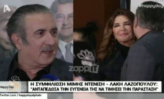 Συμφιλίωση: Λάκης Λαζόπουλος και Μιμή Ντενίση ποζάρουν αγκαλιά και φιλιούνται (βίντεο)