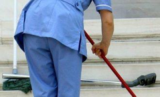 Στα βαρέα και ανθυγιεινά εντάσσονται οι σχολικές καθαρίστριες