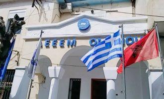 Η «Ομόνοια» καλεί την ελληνική μειονότητα σε αποχή από τις εκλογές στην Αλβανία