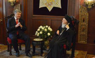 Ο πρόεδρος της Ουκρανίας επισκέφθηκε τον Οικ. Πατριάρχη Βαρθολομαίο στο Φανάρι