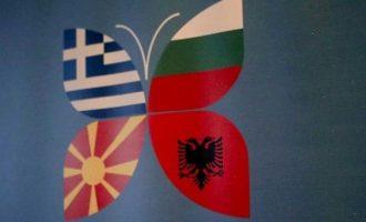 Τέταρτη υπουργική συνάντηση Ελλάδας, Αλβανίας, Βουλγαρίας και ΠΓΔΜ στη Θεσσαλονίκη
