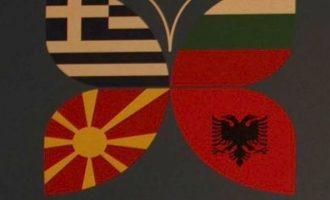 Yπουργική συνάντηση Ελλάδας-Βουλγαρίας-Αλβανίας-ΠΓΔΜ: Στόχος η συνεργασία στα Βαλκάνια