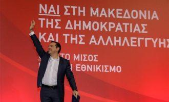 ΣΥΡΙΖΑ: Η Θεσσαλονίκη των δημοκρατικών αγώνων δεν θα γίνει πόλη του μίσους