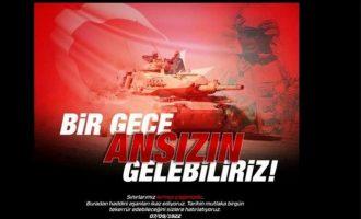 Τούρκοι χάκερς «χτύπησαν» τη σελίδα της Γ.Γ. Καταναλωτή – Με τι απειλούν