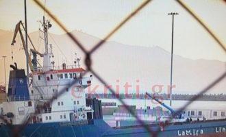 «Τίγκα» στην κάνναβη το καράβι από τη Συρία που έπιασε το Λιμενικό στην Κρήτη