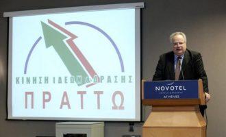 ΠΡΑΤΤΩ: Ανάγκη η συνεργασία των δυνάμεων της δημοκρατικής παράταξης