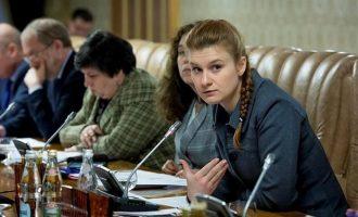 Ένοχη για συνομωσία κατά των ΗΠΑ η Ρωσίδα Μαρία Μπούτινα