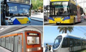 Πώς θα κινηθούν τα Μέσα Μαζικής Μεταφοράς 4 Μαΐου και 6 Μαΐου