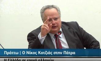 Νίκος Κοτζιάς: Τα Σκόπια «θα είναι κομμάτι της δικής μας οικονομίας και κοινωνίας προσανατολισμένοι σε εμάς»
