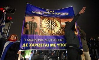 Εθνικιστικά συνθήματα και ναζιστικοί χαιρετισμοί στην αντι-συγκέντρωση στον Λευκό Πύργο (φωτο)