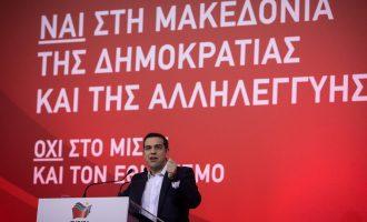 Η αποστομωτική απάντηση του Τσίπρα σε πολίτη που προσπάθησε να τον αποδοκιμάσει (βίντεο)