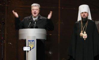 Ανακηρύχθηκε η αυτοκέφαλη Ορθόδοξη Εκκλησία της Ουκρανίας