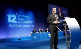 Βέμπερ στο 12ο Συνέδριο ΝΔ: «Μια νίκη της ΝΔ θα είναι μια νίκη της Ευρώπης»