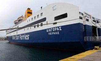 Απέπλευσε για Πειραιά το πλοίο Διαγόρας που «στούκαρε» στη Χίο