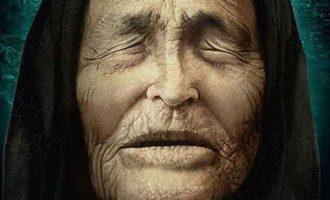 Μπάμπα Βάνγκα: Οι προφητείες της Βουλγάρας μάντισσας από το 2020 και μετά