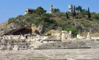 «Χριστιανοί τραμπούκοι» επιτέθηκαν σε Έλληνες αρχαιόθρησκους στο Ιερό της Ελευσίνας