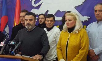 Το φιλορωσικό κόμμα στα Σκόπια ζητά από τον Ιβάνοφ να μην υπογράψει τις συνταγματικές αλλαγές