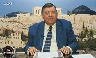 Καρατζαφέρης: Ποιος έδωσε το όνομα Βόρεια Μακεδονία; Ο Τσίπρας; Η Νέα Δημοκρατία το έδωσε!