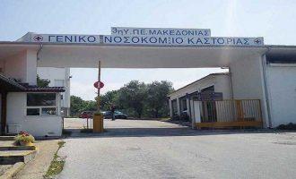 300 κρούσματα γαστρεντερίτιδας στην Καστοριά