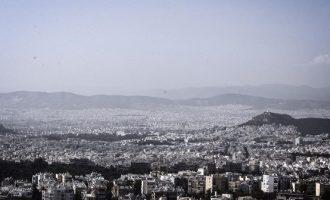 Η ώρα της Αθήνας για το Κτηματολόγιο – Όλα όσα πρέπει να γνωρίζετε