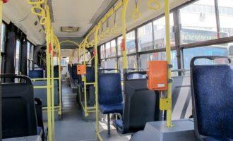 Ελευσίνα: 15χρονος κατήγγειλε ότι έπεσε θύμα σεξουαλικής παρενόχλησης από οδηγό λεωφορείου