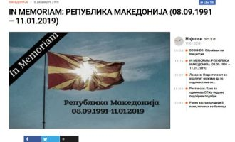 «Πέθανε η Μακεδονία» – Η σκοπιανή Lider θρηνεί τον «θάνατο» της «Δημοκρατίας της Μακεδονίας»