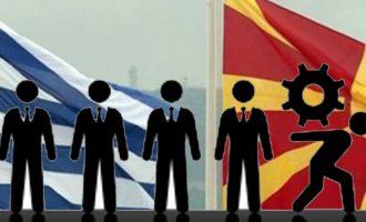 Ποιες ελληνικές επιχειρήσεις «σαρώνουν» σε κερδοφορία  στα Σκόπια