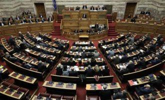 Η Βουλή απέρριψε τις άρσεις ασυλίας για τους βουλευτές που ψήφισαν υπέρ των «Πρεσπών» – Έκθετος ο Άρειος Πάγος