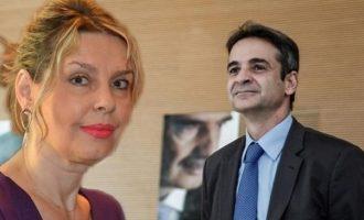 Παπακώστα: Αόρατη τσίπα Μητσοτάκη για τις πράξεις συγκάλυψης του κόμματος του