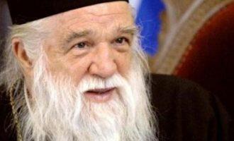 Εισαγγελική έρευνα για Αμβρόσιο που έδιωξε από γηροκομείο άρρωστο ομοφυλόφιλο ηλικιωμένο