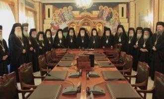 Από ειδικό ταμείο η μισθοδοσία των κληρικών – Τι προβλέπει το σχέδιο συμφωνίας