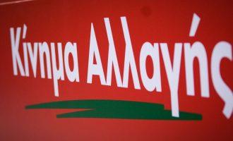 ΚΙΝΑΛ κατά Κυρανάκη: Προωθεί καθημερινά μία ακροδεξιά ατζέντα με την ανοχή του Μητσοτάκη