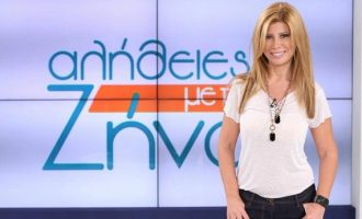 Το ΕΣΡ «κόβει» την εκπομπή της Κουτσελίνη στο Star Channel