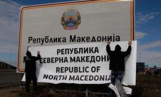 Γράψαμε «Macedonia» στη Google και δεν έβγαλε τη Βόρεια Μακεδονία – Είχε δίκιο ο Τσίπρας
