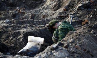Ανακαλύφθηκε ομαδικός τάφος Εβραίων της Ναζιστικής κατοχής στη Λευκορωσία (φωτο)