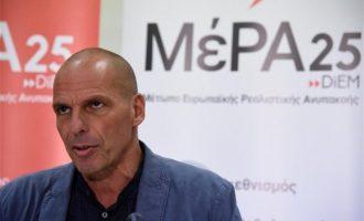 Βαρουφάκης: Υπουργεία μόνιμου υπαρκτού «Μητσοτακισμού» – Η εξαπάτηση με το ΑΣΕΠ