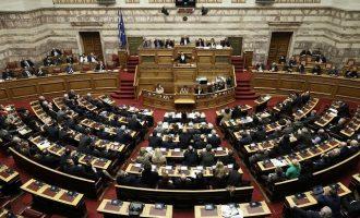 Οι βουλευτές της ΝΔ χρωστούν τα περισσότερα από δάνεια στις τράπεζες