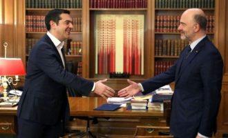 Μοσκοβισί: Εξαιρετική πρόοδος της Ελλάδας στις μεταρρυθμίσεις