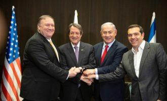 Τσίπρας: Στρατηγική συνεργασία Ελλάδας, Κύπρου, Ισραήλ και ΗΠΑ σε ασφάλεια, οικονομία και ενέργεια