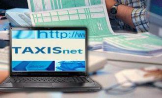 Εκπνέει τα μεσάνυχτα η προθεσμία για τις φορολογικές δηλώσεις – Ποια τα πρόστιμα