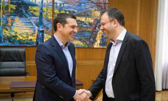 Ολόκληρη η προγραμματική διακήρυξη ΣΥΡΙΖΑ – ΔΗΜΑΡ