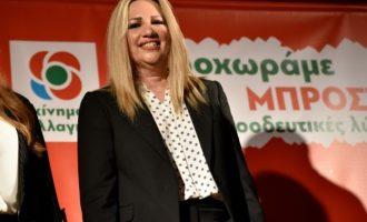 Γεννηματά: Ο πτωχευτικός νόμος Μητσοτάκη έχει υπαγορευτεί από τράπεζες και funds