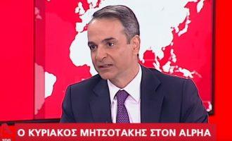 Ο Μητσοτάκης θεωρεί τον λαό «χαζό» – «Θα εφαρμόσω τη Συμφωνία των Πρεσπών» κορόιδα!